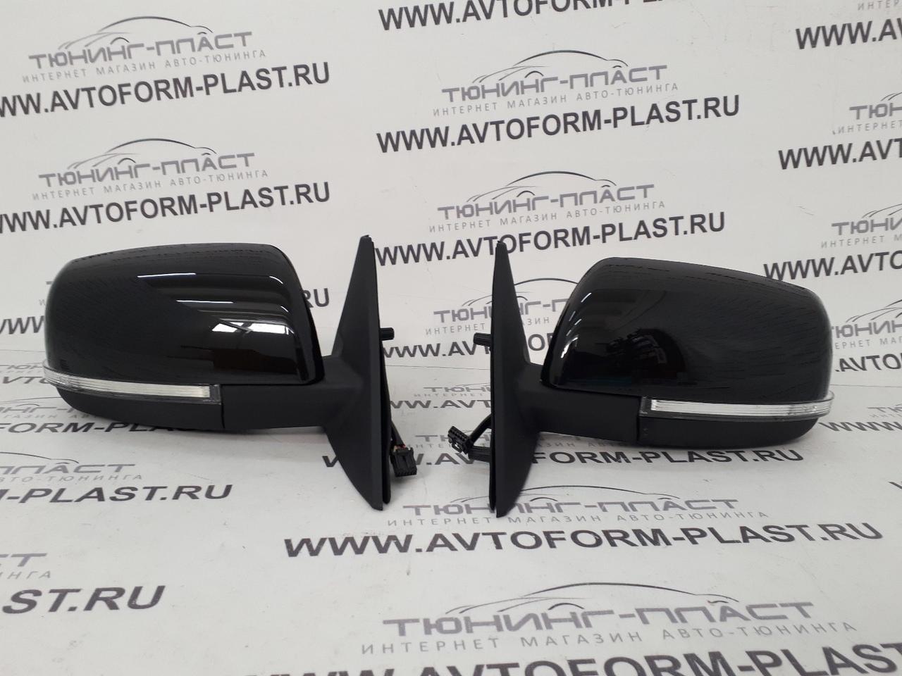 Зеркала Приора YH-399 (комплект)