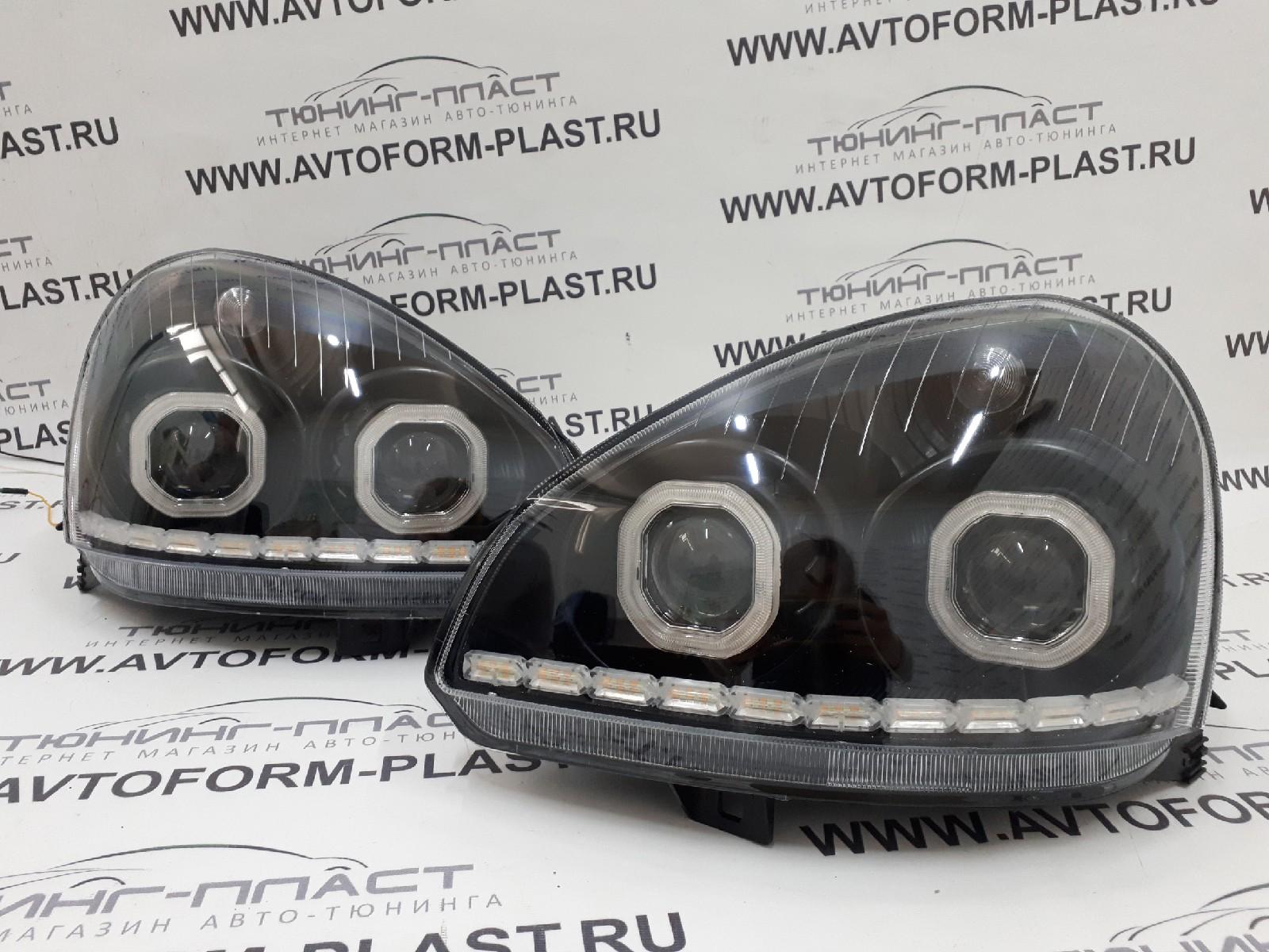 Фары Приора 4 би-линзы с квадратными глазками +ДХО лента с режимом бегающего поворотника